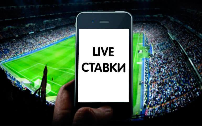 bet365 приложение на телефон